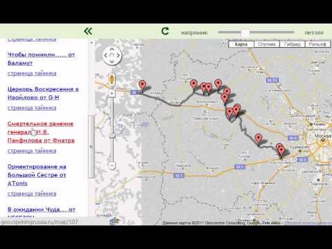Прокладка маршрутов по тайникам Геокэшинга