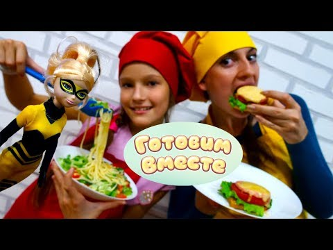 Рецепты для Леди Баг! Кулинарное шоу: Я готовлю лучше!