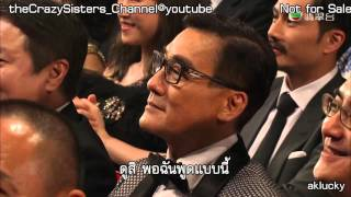 ฺ35th HK Film Award