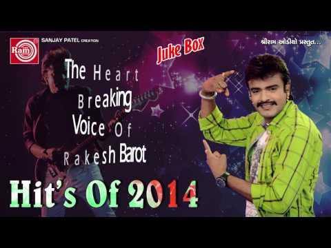 Rakesh Barot   moj Masti- 2  gujarati Hit Song 2014 video