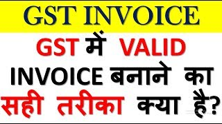 GST INVOICE UPDATE HOW TO ISSUE A VALID TAX INVOICE IN GST FORMAT OF GST TAX INVOICE AS PER RULE 46
