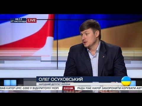 Україна - США: якою і коли буде допомога. Конфлікт Польща - Україна: що далі. Коментарі Олега Осуховського