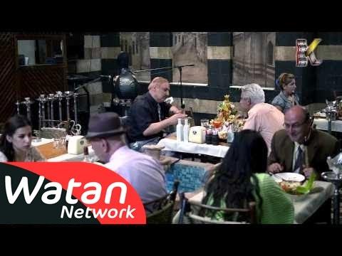 مسلسل عناية مشددة ـ الحلقة 2 الثانية كاملة HD | Enaya Moshadda