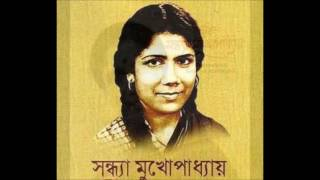 Modhu malati dake aay ♫ মধু মালতী ডাকে আয় ♫ By Sandhya Mukhopadhyay