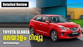 Toyota Glanza Malayalam review | Glanza | Car Review