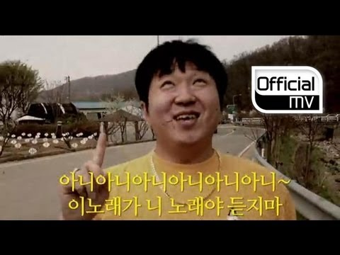 Hyungdon&Daejune _ The Gloomy Song(���� ��면 � ��� ��) MV