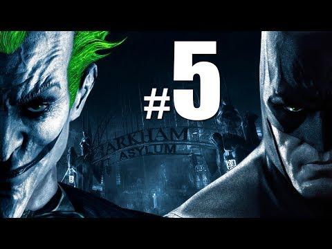 Batman: Arkham Asylum #5 Пугало, напугало
