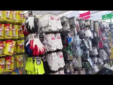 Магазин Дешевых Вещей