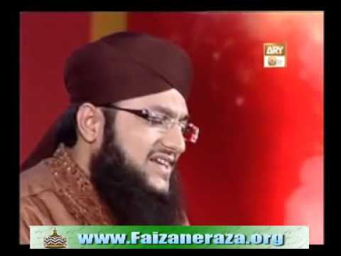 Faisle Gumband Khazra Ke Mukeen By Hafiz Tahir Qadri - New Album 2011 video