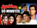 Hindi Comedy Movie | Aankhen | Showreel | Govinda | Chunky Pandey