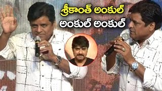 Comedian Ali Comedy on Stage @ Raa Raa Movie Pre Release Event | Hero Srikanth