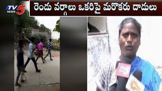 Fight Between 2 Groups in Nalgonda