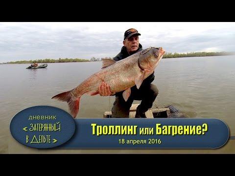 рыбалка весной на волге астрахань видео