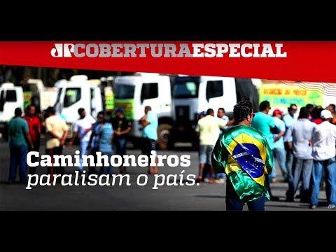 Caminhoneiros paralisam o País - 26/05/18 thumbnail