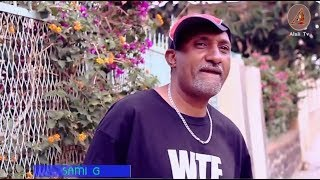 ሸገግ SHEGEG BY YACOB ANDAY  { JAKI} NEW Comedy MUSIC 2018