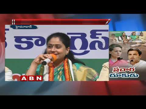 Congress Plans Huge Election Campaign For Assembly Polls In Telangana | ABN Telugu