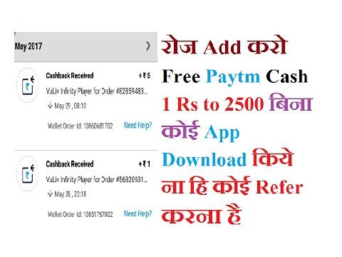 Old/New Daily Paytm Add Money Promo Code with Proof (Vuliv App Review) Earn Money online Paytm Cash