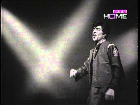Shaukat Ali 1972 Mili Naghma Ptv, video