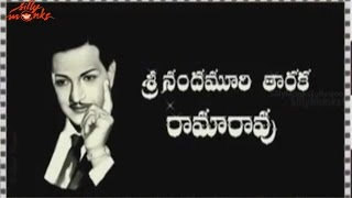 special-av-on-ntr-at-lion-audio-launch-balakrishna-trisha-krishnan-radhika-apte-mani-sharma