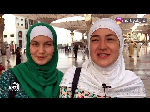 Хадж 2017 г. Салам из Медины №2