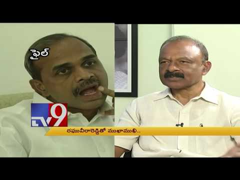 Mukha Mukhi with AP PCC Chief Raghuveera Reddy - TV9