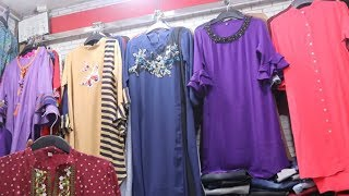 DIY Branded 1 Piece Start Only-750Tk৷৷Buy Tops at Wholesale Price৷৷