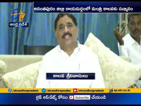 Why Jagan Silent on BJP | Minister Kalva Srinivasulu Slams