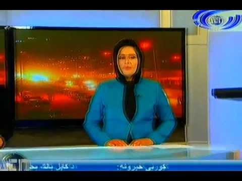 Ariana News 18 November 2012 Part Two - Pashto video