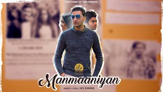 Manmaaniyan (Full Video) : Dev Sangha | Harp Farmer | Latest Punjabi Songs 2017