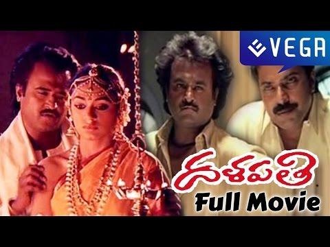 Dalapathi Telugu Full Length Movie : Rajani Kanth,Shobhana,Bhanu Priya