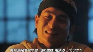 神馬英傑伝 第7話