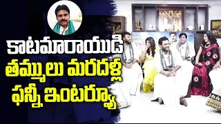 Katamarayudu Movie Team Full Interview | Katamarayudu movie |wan Kalyan, Shruti Haasan |