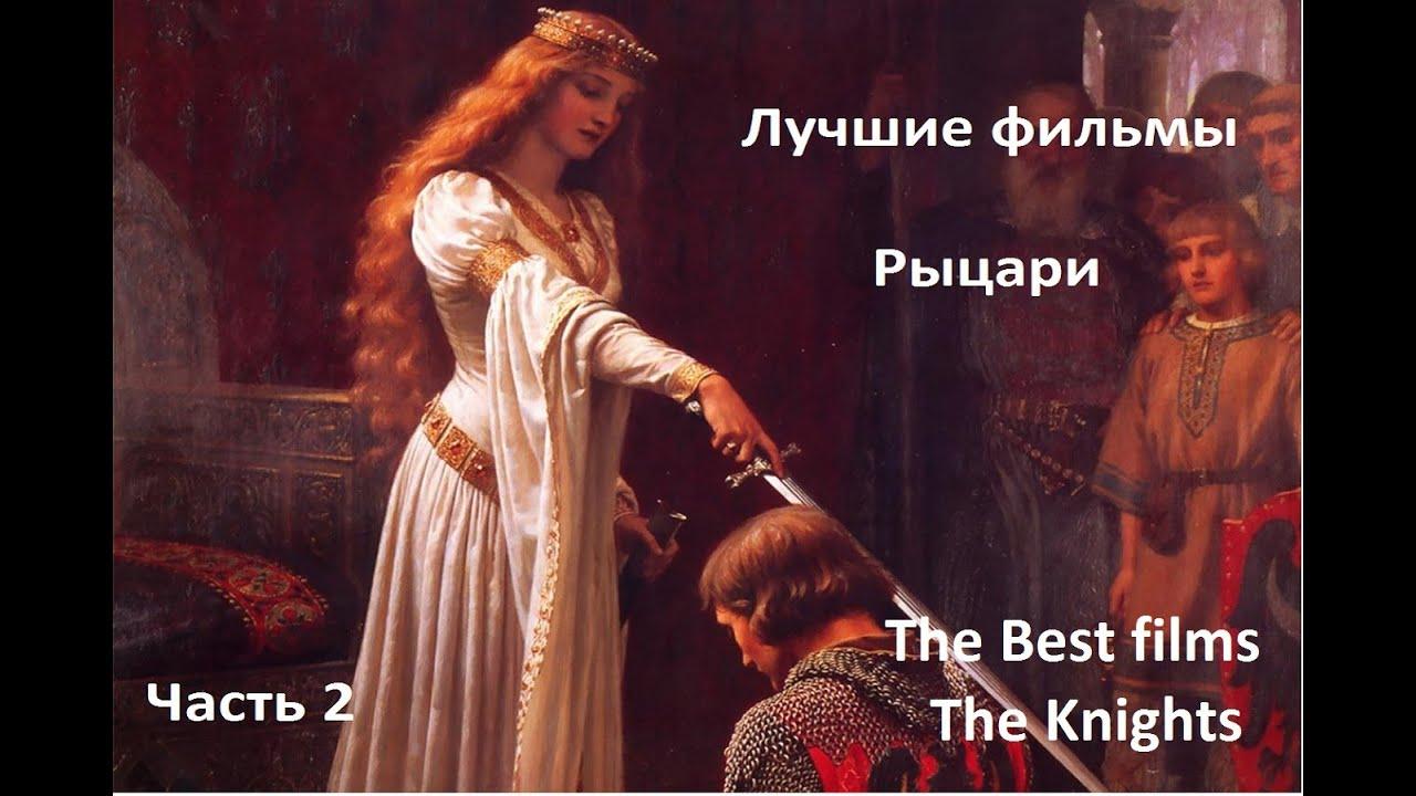как смотреть фильм лучшие из лучших: