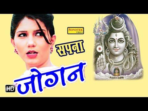 Jogan   Teri Nachai Nachu Su   Sapna Chaudhary   Raj Mawar   Bhole Bhajan   Haryanvi Kawad Song