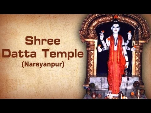 Shree Datta Temple (narayanpur) - Darshan video