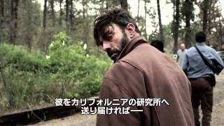 Zネーション シーズン1 第11話