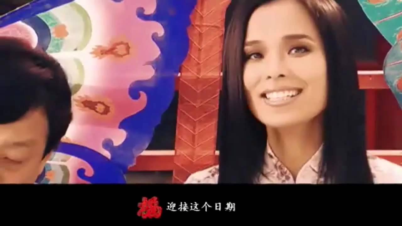Beijing welcomes you Chinese Lyrics? | Yahoo Answers