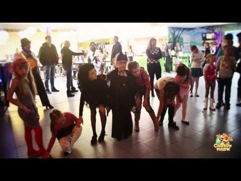 Halloween в Сафари Парке  2014
