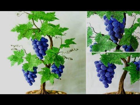 Осваиваем плетение винограда из бисера по мастер-классу