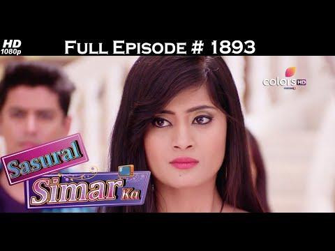 Sasural Simar Ka - 20th July 2017 - ससुराल सिमर का - Full Episode thumbnail