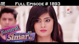 Sasural Simar Ka - 20th July 2017 - ससुराल सिमर का - Full Episode 1893