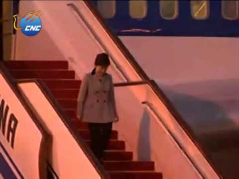APEC: South Korean President Park Geun-hye arrives in Beijing