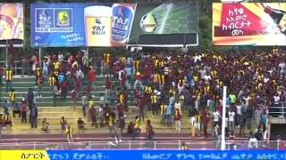 Yesterday's Ethiopian premier league Fans clash with Federal Police at Addis Ababa Stadium