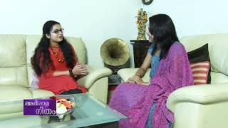 Ayalum Njanum Thammil - Abhirami Interview Part 1