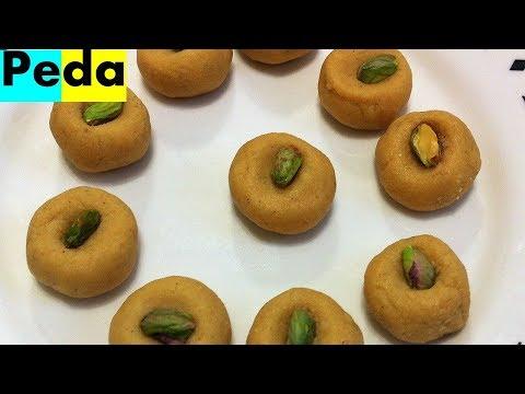 How to make Fresh milk Peda at home/Doodh Peda Recipe-Konkani