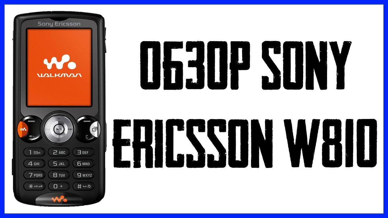 Обзор Sony Ericsson W810i Walkman Review