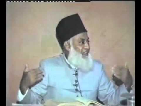 Dr Israr explaining Rashad Khalifa's 19 theory