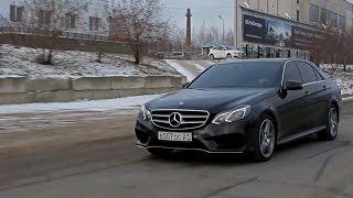 Mercedes-Benz E-Класс Тест-драйв.Anton Avtoman.