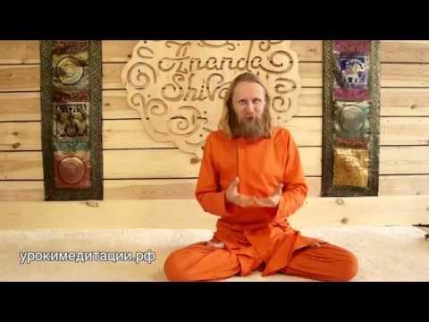 Мифы о вреде медитации. Опасна ли медитация?