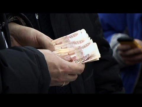 المركزي الروسي يخفض سعر الفائدة – economy